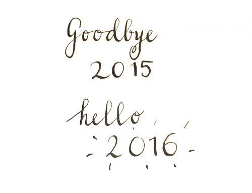 Extra: goodbye 2015, hello 2016